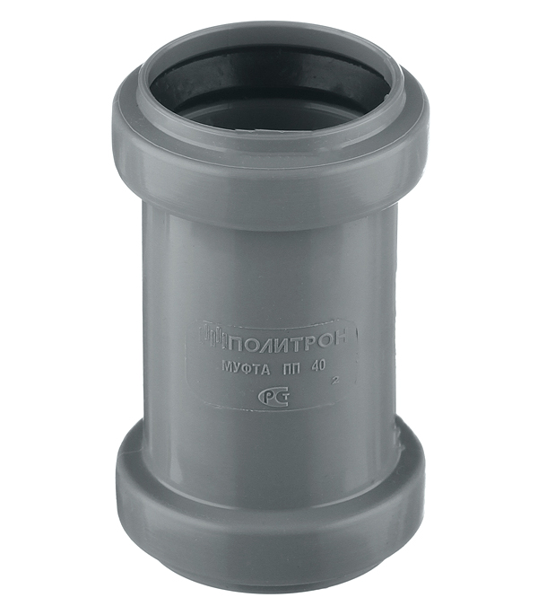 цена на Муфта внутренняя ремонтная 40 мм двухраструбная