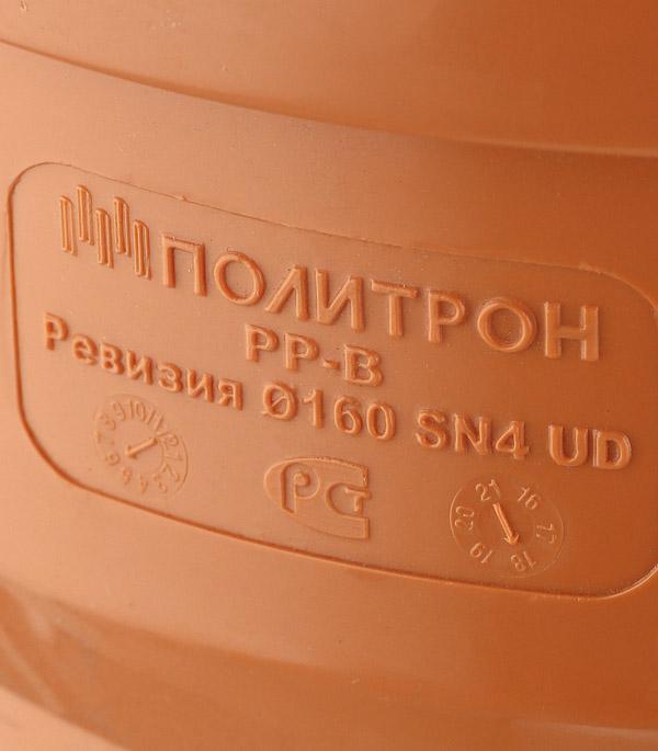 Ревизия d160 мм пластиковая для наружной канализации