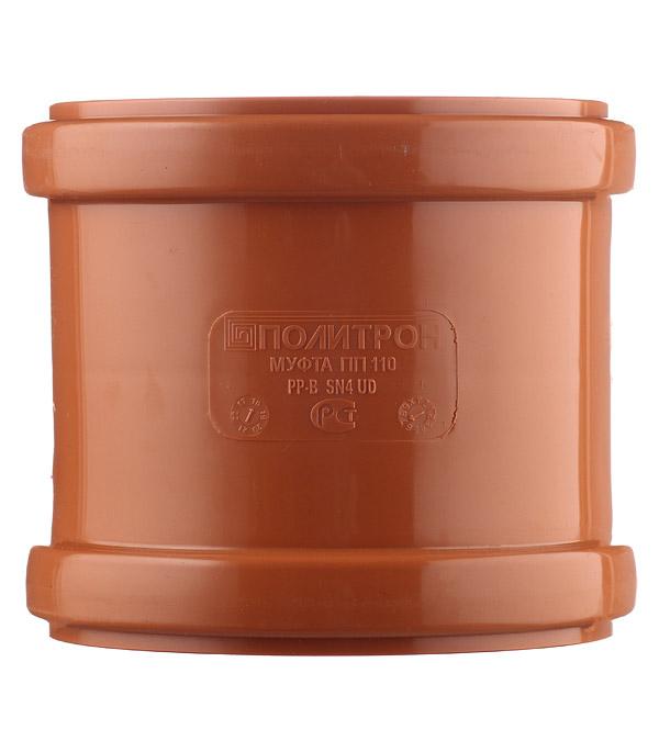 Муфта d110 мм пластиковая для наружной канализации