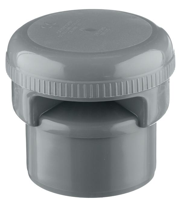 Клапан вакуумный Polytron Comfort d110 мм пластиковый для внутренней канализации