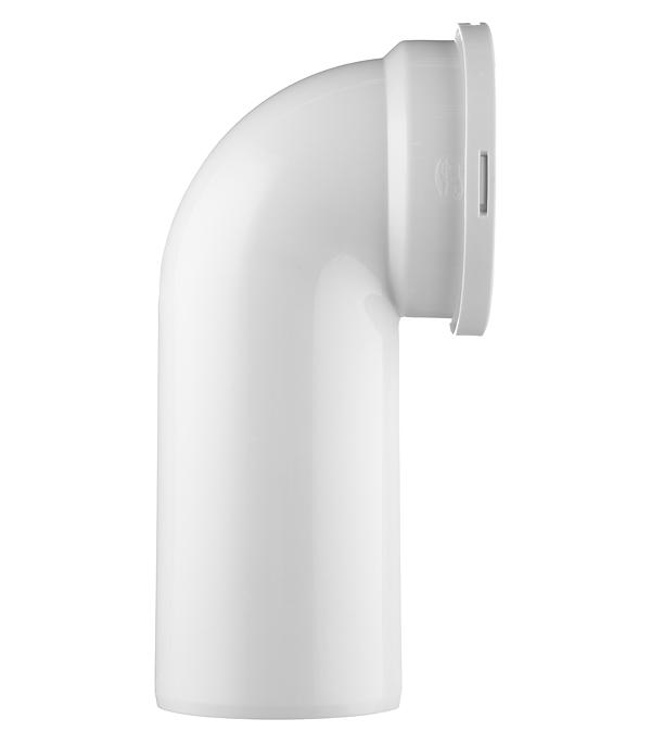 Труба фановая d110 мм 90° пластиковая отвод для унитаза для внутренней канализации