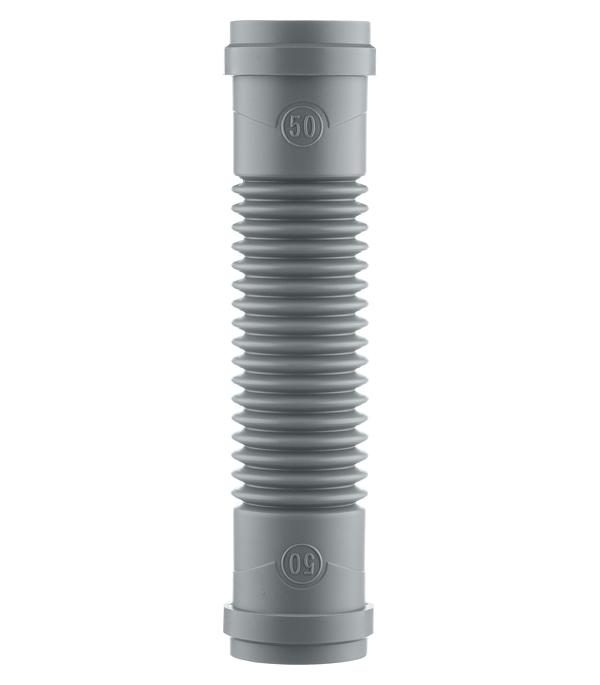 Муфта Polytron Comfort d50 мм пластиковая гибкая