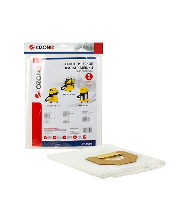Мешки для пылесоса OZONE CP-218/5 (5 шт) стоимость