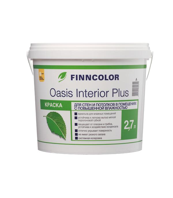 Краска водно-дисперсионная Finncolor OASIS INTERIOR PLUS моющаяся белая основа А 2,7 л