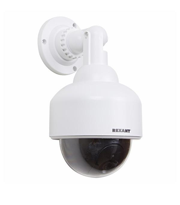 Муляж видеокамеры Rexant купольный уличный белый все цены