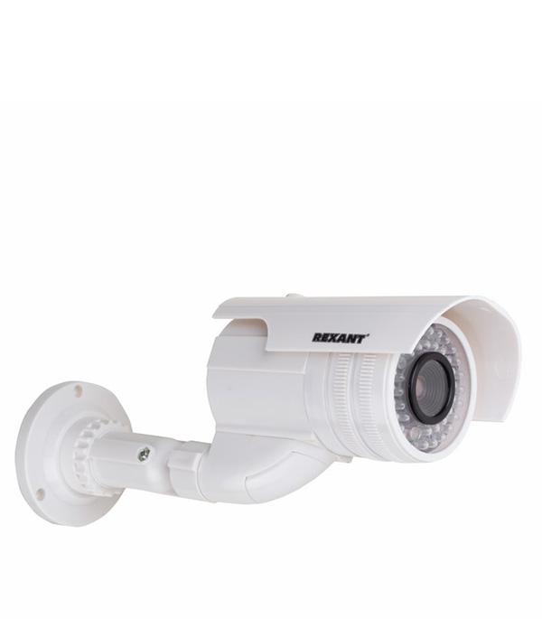 Муляж видеокамеры Rexant цилиндрический уличный  белый все цены