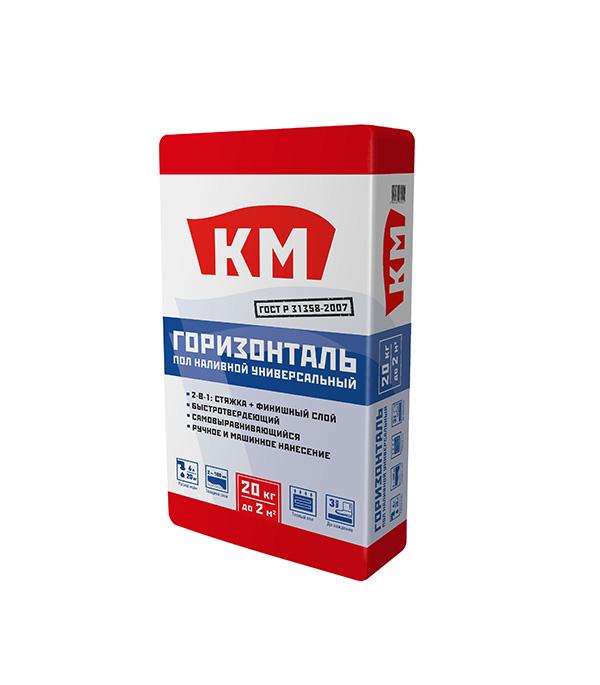 цена на Наливной пол КМ Горизонталь универсальный 20 кг