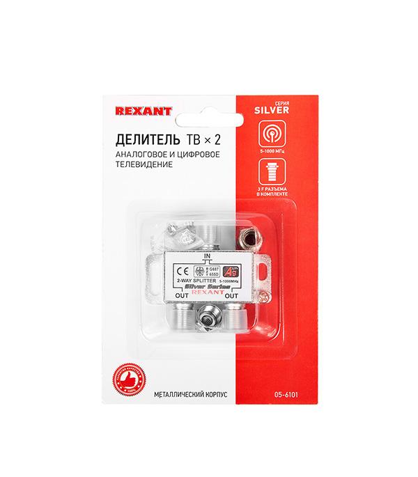 ТВ делитель Rexant (05-6101) 2 F-выхода +3 F-разъема делитель тв 51701 1 вход 3 выхода