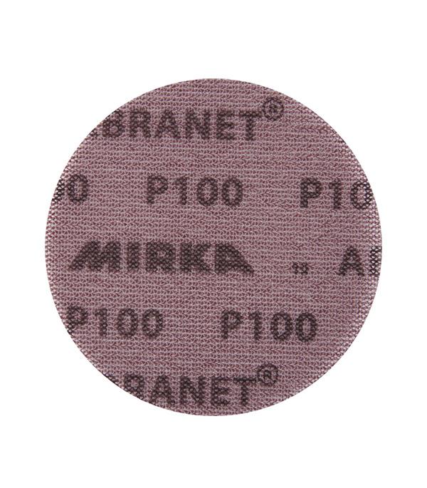 Диск шлифовальный Mirka Abranet d125 мм P100 на липучку сетчатая основа (5 шт.) диск шлифовальный mirka deflex d125 мм p40 на липучку перфорированный 5 шт