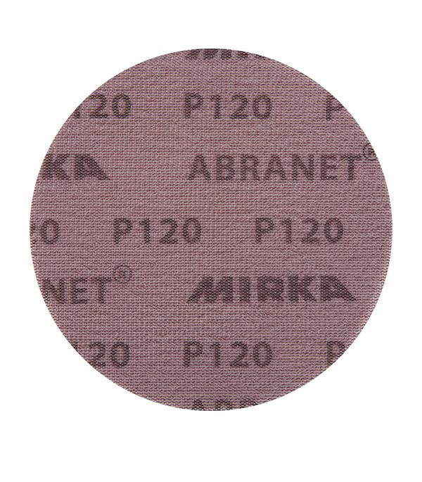 Диск шлифовальный ABRANET Р120 D 125 мм на сетчатой основе (5 шт) цены