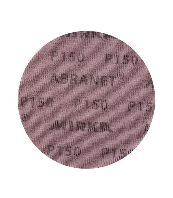 Диск шлифовальный ABRANET Р150 D 125 мм на сетчатой основе (5 шт) цены