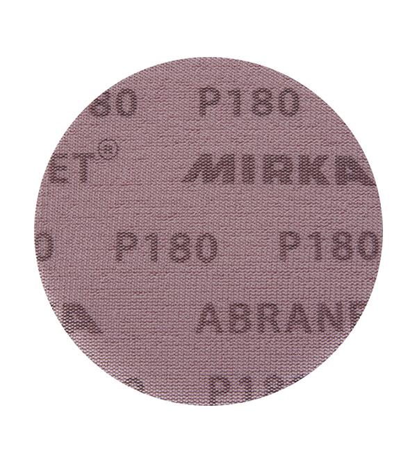 Диск шлифовальный Mirka Abranet d125 мм P180 на липучку сетчатая основа (5 шт.) диск шлифовальный mirka deflex d125 мм p40 на липучку перфорированный 5 шт