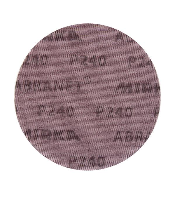 Диск шлифовальный Mirka Abranet d125 мм P240 на липучку сетчатая основа (5 шт.) диск шлифовальный mirka deflex d125 мм p40 на липучку перфорированный 5 шт
