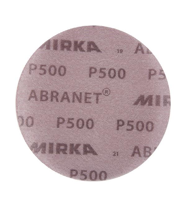 Диск шлифовальный Mirka Abranet d125 мм P500 на липучку сетчатая основа (5 шт.)