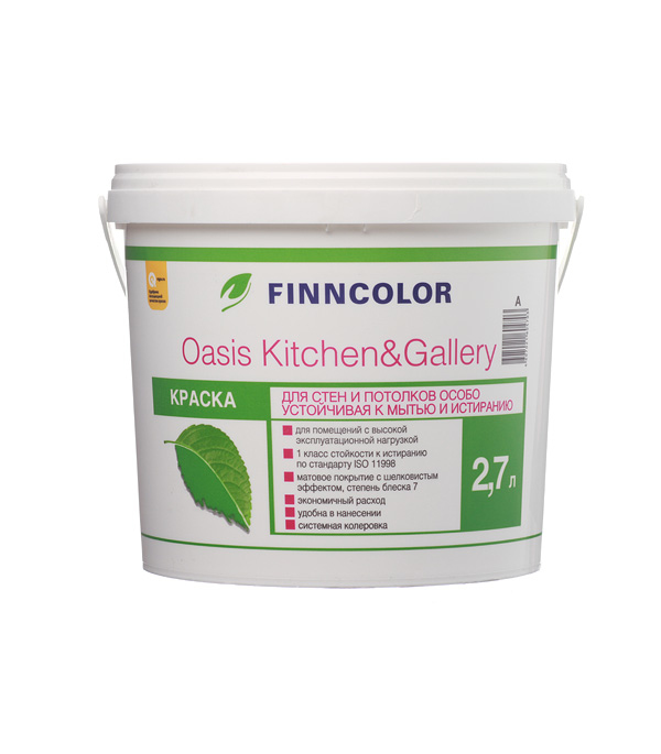 Краска водно-дисперсионная Finncolor Oasis Kitchen&Gallery 7 моющаяся белая основа А 2,7 л