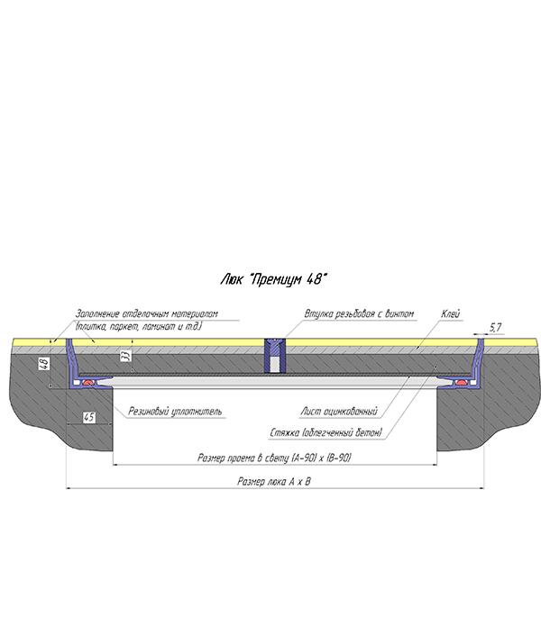 Люк ревизионный под плитку напольный Хаммер Премиум