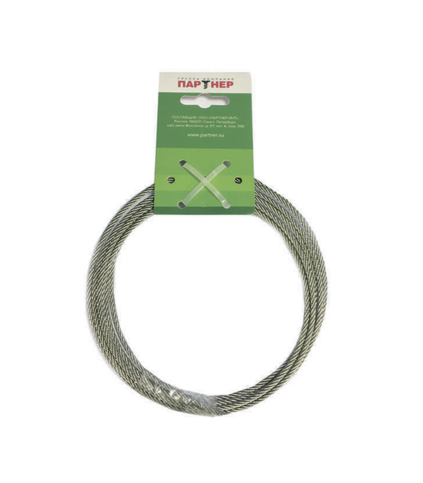 Трос нержавеющая сталь d2 мм DIN 8379