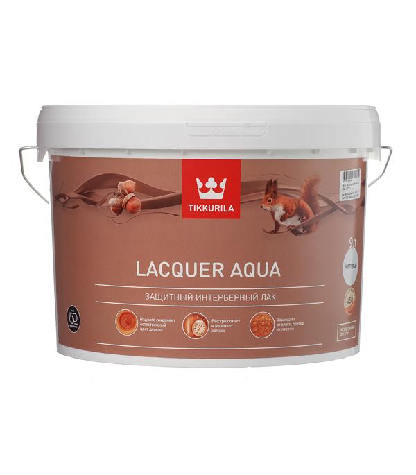 цена на Лак акриловый Tikkurila Lacquer Aqua основа EP бесцветный 9 л матовый