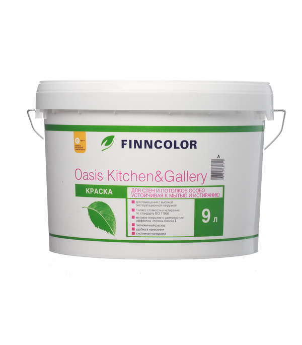 Краска водно-дисперсионная Finncolor Oasis Kitchen&Gallery 7 моющаяся белая основа А 9 л