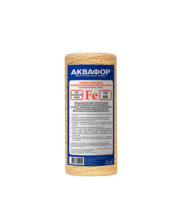 Картридж фильтра Аквафор Гросс 10 Fe 112/250 для холодной воды нитяной 5 мкм 10BB