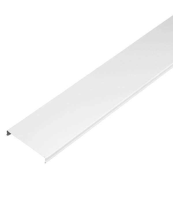 Рейка открытого типа AN 85А 4 м белая матовая