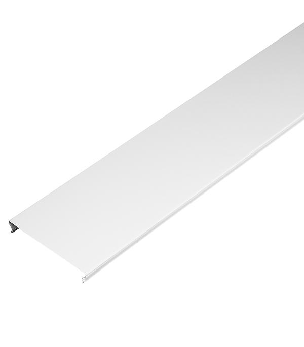 Рейка сплошная S-дизайн 3 м 100АS белая матовая стоимость