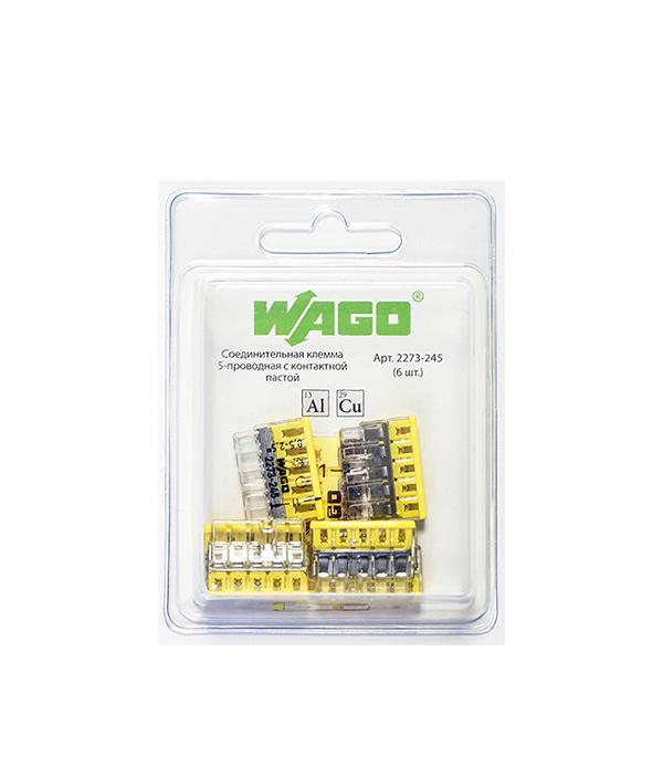Клемма на 5 проводов Wago 2273-245 0,5-2,5 кв. мм с пастой (6 шт.)