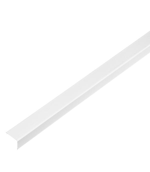 Профиль угловой универсальный PL 19х24х3000 мм белый стальной