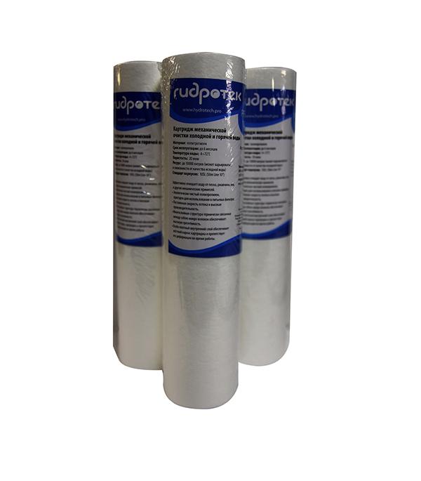 Картридж фильтра для горячей и холодной воды Гидротек PPF 20-10SL из вспененного полипропилена все цены