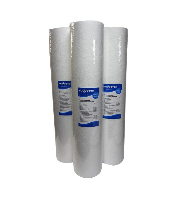 Картридж фильтра для горячей и холодной воды Гидротек PPF 5-20BB из вспененного полипропилена цена