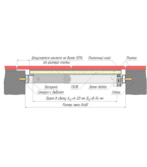 Люк ревизионный Хаммер Стил под плитку 600х1000 мм стальной фото