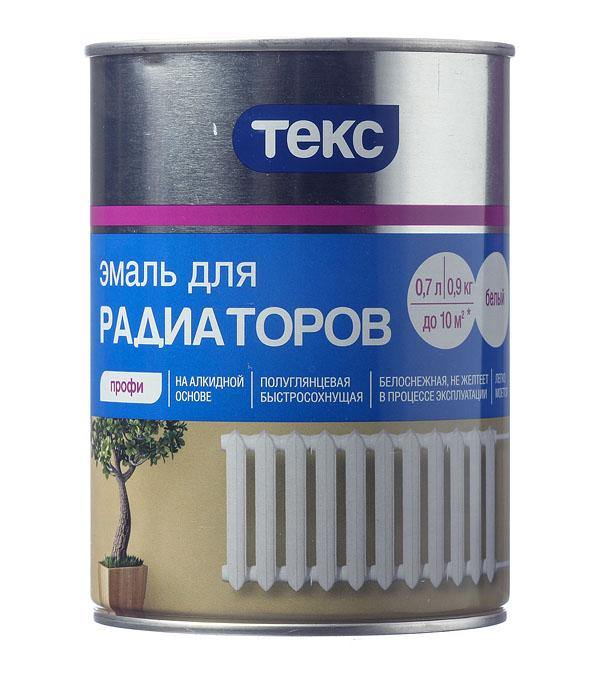 Эмаль для радиаторов Текс алкидная 0.9 кг цена в Москве и Питере