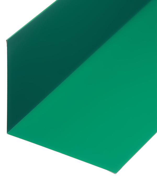 Фото - Планка примыкания для металлочерепицы 130х160 мм 2 м зеленая RAL 6005 кронштейн для крепления колючей проволоки l образный зеленый ral 6005 grand line