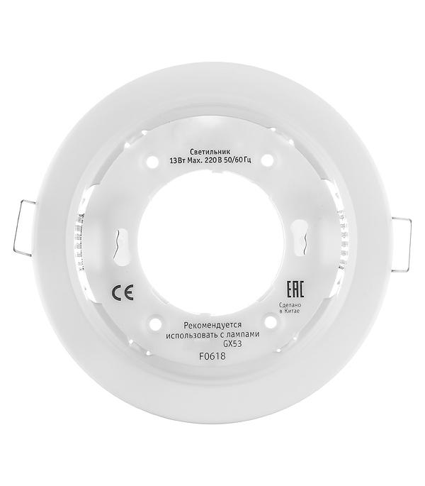 Светильник встраиваемый Navigator GX53 d106 мм 220 В круглый IP20 белый