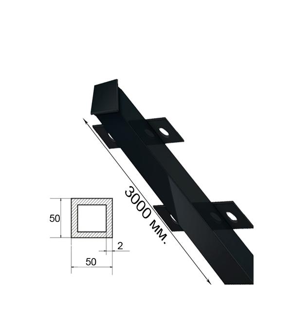 Столб для забора 50х50х2 мм 3 м с планками усиленный грунт черный столб для забора 62х55х1 4 мм 2 5 м оцинкованный