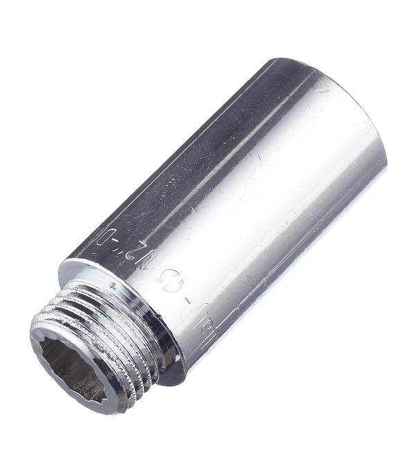 Фото - Удлинитель Stout (SFT-0002-001250) 50 мм х 1/2 ВР(г) х 1/2 НР(ш) латунный удлинитель stout sft 0002 003410 10 мм х 3 4 вр г х 3 4 нр ш латунный