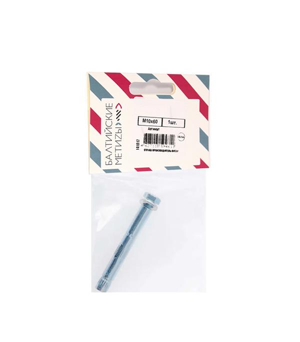 Анкерный болт для бетона 10x60 мм (1 шт.) fixe болт 455 покрытый металлом сталь 12x90 мм