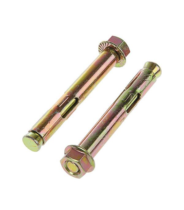 Анкерный болт для бетона 12x75 мм с гайкой (10 шт.) fixe болт 455 покрытый металлом сталь 12x90 мм
