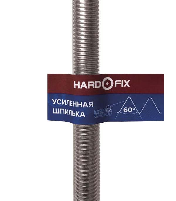 Шпилька резьбовая Hard-Fix M16x1000 мм DIN 975 Усиленная 8,8