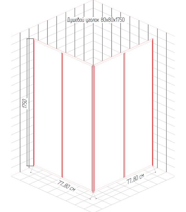 Душевое ограждение MITTE квадрат 77х77х175 см поликарбонат матовый профиль белый без поддона