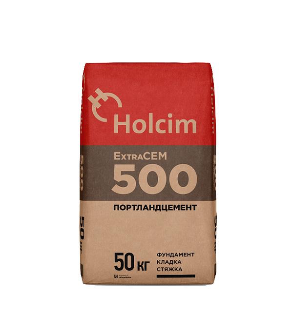 цена на Цемент Holcim М500 Д20 ЦЕМ II/A-И 42,5 Б 50 кг
