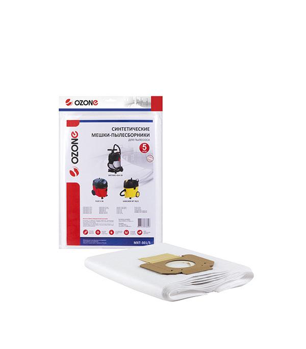 Мешок для пылесоса OZONE (MXT-301/5) 36 л синтетическая ткань (5 шт.) karcher проф xpert nt 360