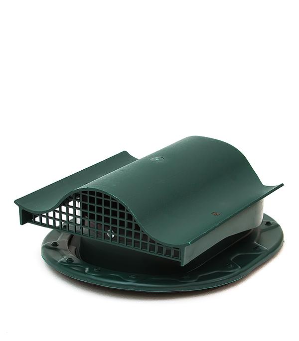 Аэратор Поливент-КТВ-вентиль для готовой кровли из гибкой черепицы зеленый