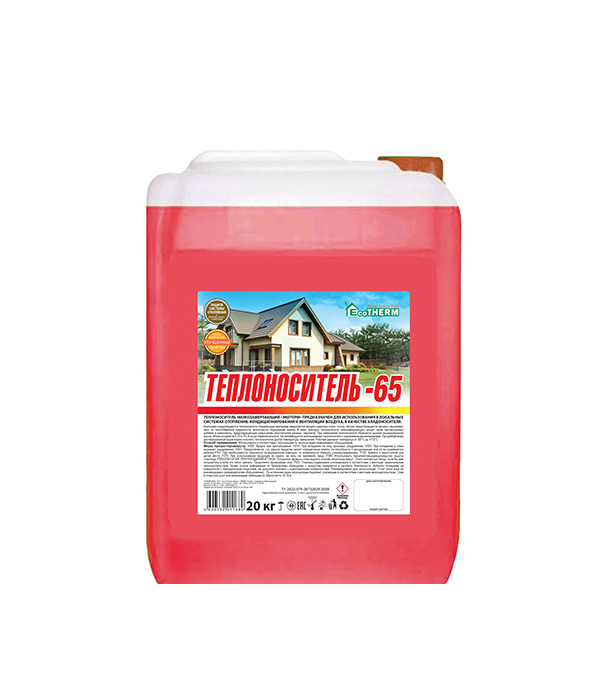 Теплоноситель EcoTherm -65C 20 кг цена