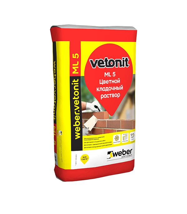 Смесь кладочная Ветонит МЛ 5 Наттас кремово-белый 150 25 кг