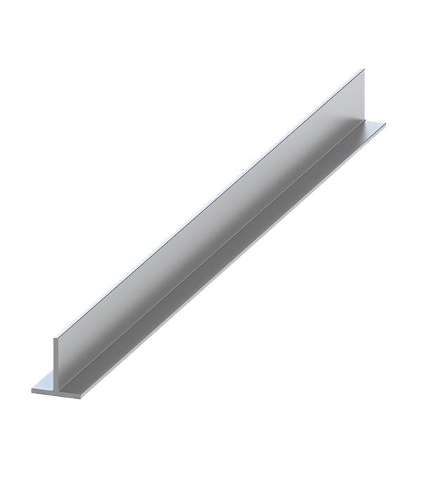 Профиль алюминиевый T-образный 30х20х1.5х2000 мм анодированный