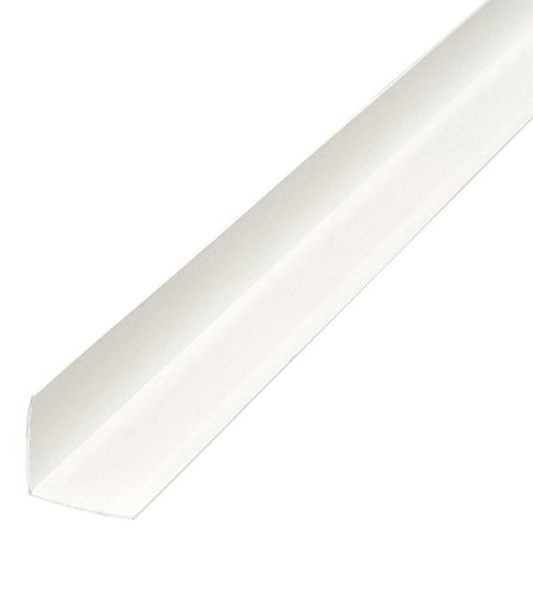 Уголок алюминиевый 20х20х1х1000 мм белый