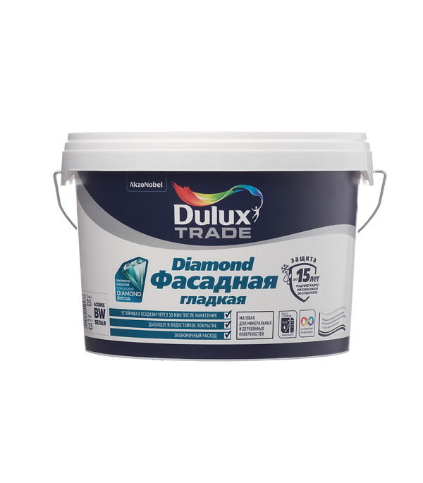 Краска водно-дисперсионная фасадная Dulux Trade Diamond белая основа BW 2,5 л