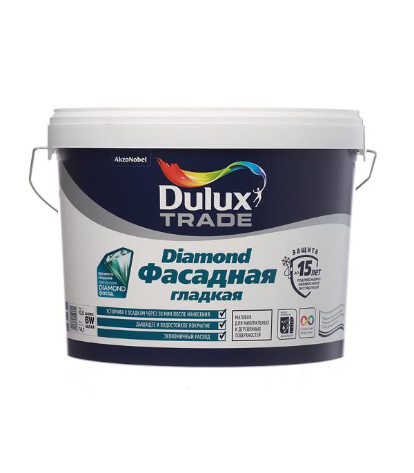 Краска водно-дисперсионная фасадная Dulux Trade Diamond белая основа BW 10 л краска в д diamond matt основа bw матовая dulux 2 5 л