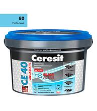 Затирка Церезит СЕ 40 aquastatic №80 небесный 2 кг